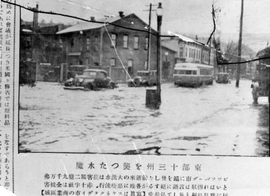 Newspaper clipping from a Chinese newspaper