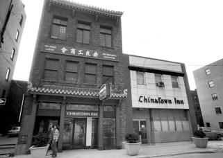 Oct. 17, 1985: The Chinatown Inn occupied the ground floor of the On Leong Building at 522 Third Ave., one of the last two buildings in Chinatown. (Joyce Mendelsohn/Post-Gazette)