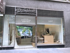 The space is a pop-up store concept located on 140W and 51 Street, on the first floor of New York's Commonwealth of Puerto Rico office.