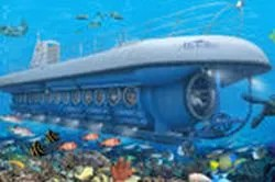 aruba-atlantis-submarine-expedition-in-oranjestad