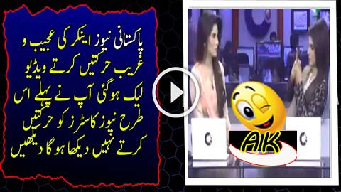 news anchor leaked video 2016