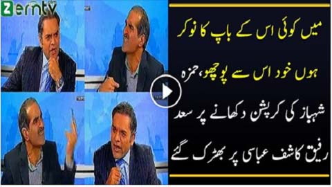 fight saad rafique in live show