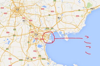 中国 大爆発 事故現場