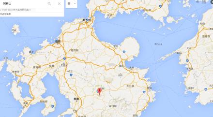 阿蘇山 地図 場所