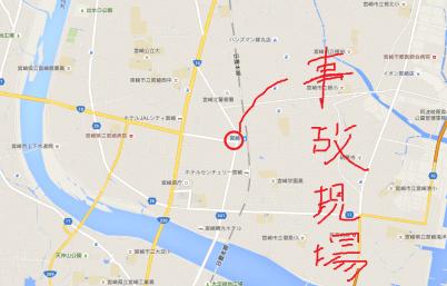 JR宮崎駅前 交通事故 現場 地図 場所 位置 詳細