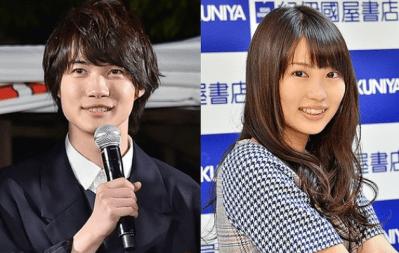 志田未来 彼氏 結婚 画像 報道