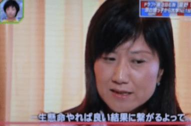 菅野智之 母親 画像 写真