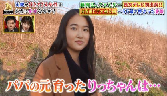 藤岡弘の娘で長女りっちゃん