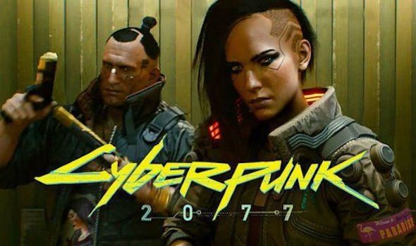 Cyberpunk 2077 development is
