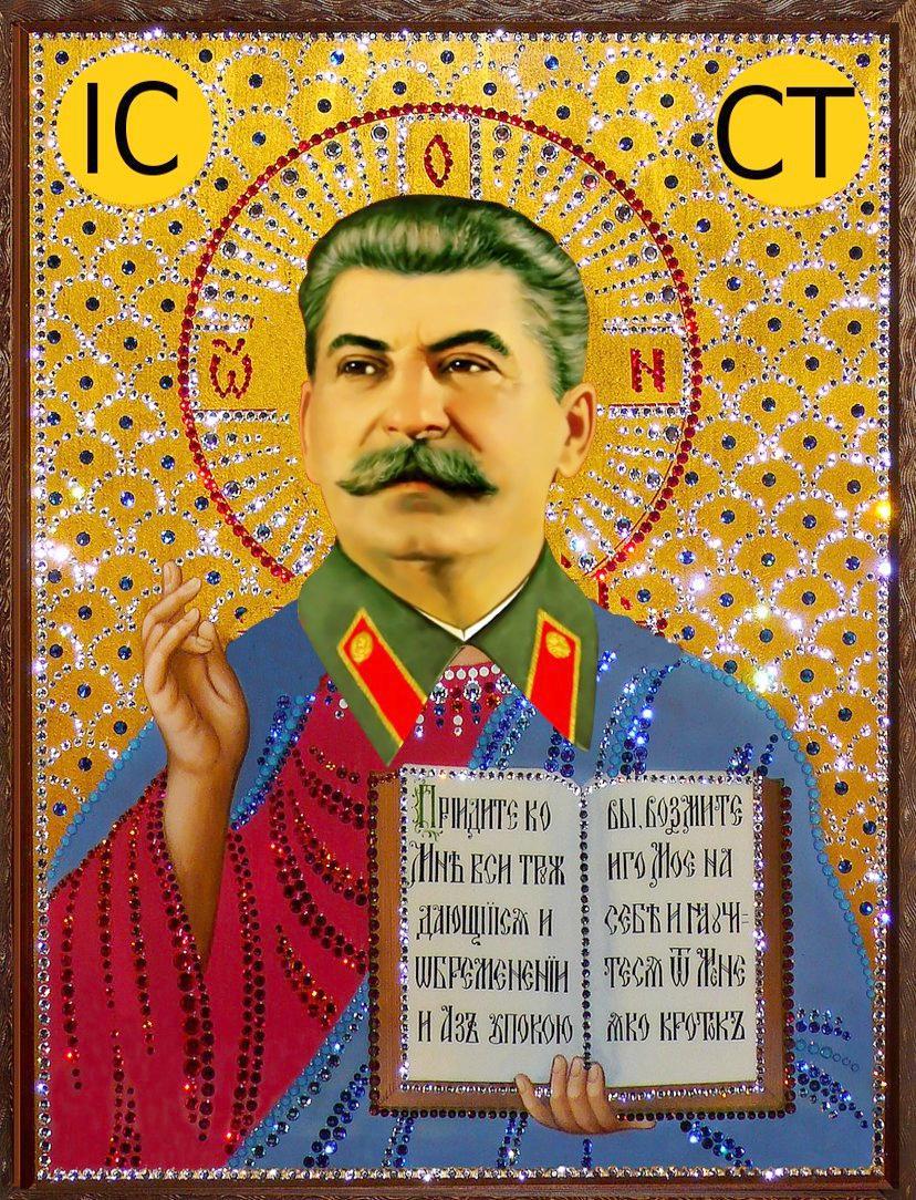 https://i1.wp.com/newslanc.com/files/2015/06/saint_stalin2.jpg