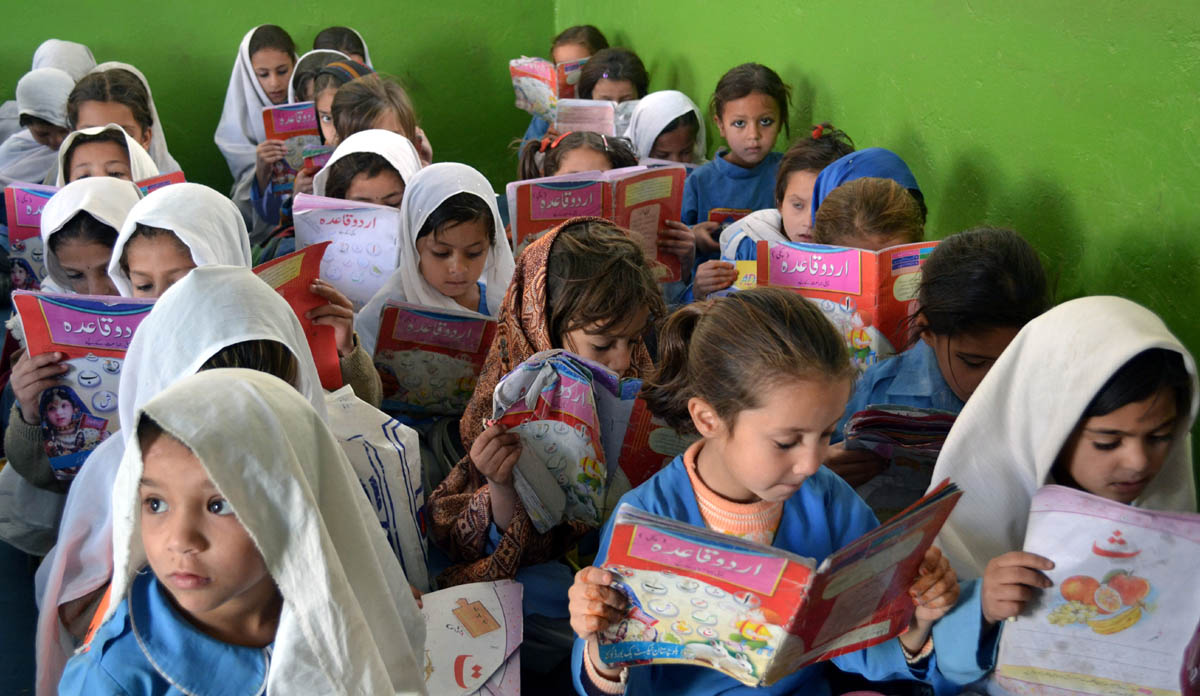 lack of education in pakistan essay