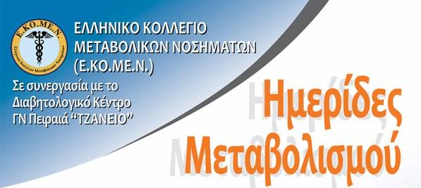 banner metav
