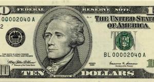 american bill