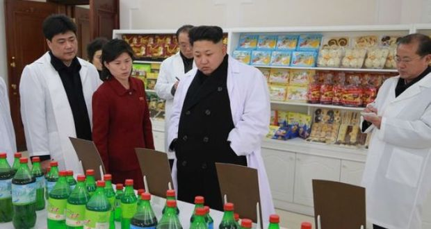 north korea's president