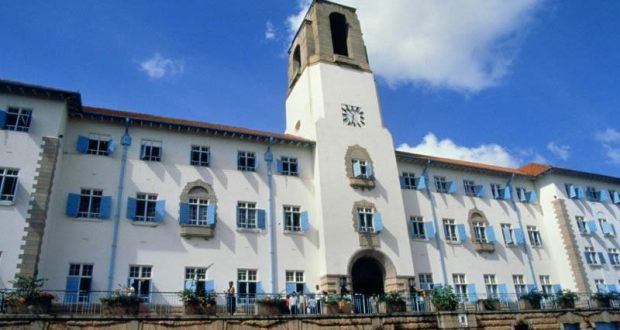 Makerere ranked fourth in Africa