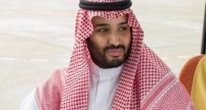 Prince muhammed