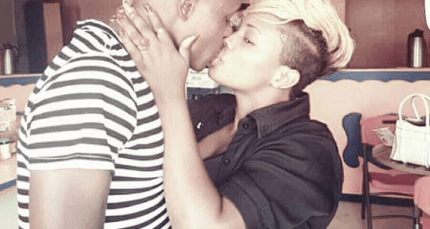 Singer Serena Bata In Tears For Sipapa To Forgive Her