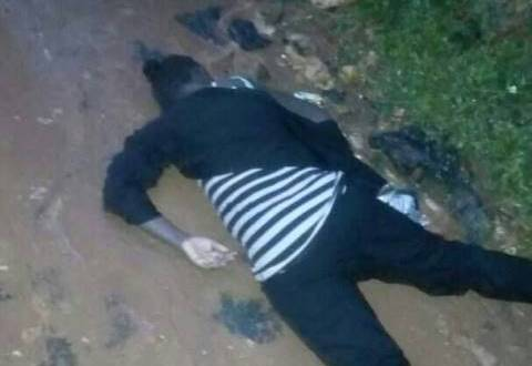 Kawempe: girl found dead