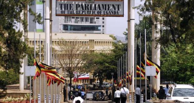 ugandan parliament charity
