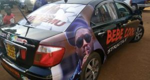 Bebe Cool Rewards Lucky Fan With A Brand New Car