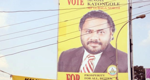 Singh Katongole Surrenders His MP Interest