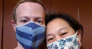 Wear Masks, Coronavirus Is Still Spreading - Mark Zuckerburg