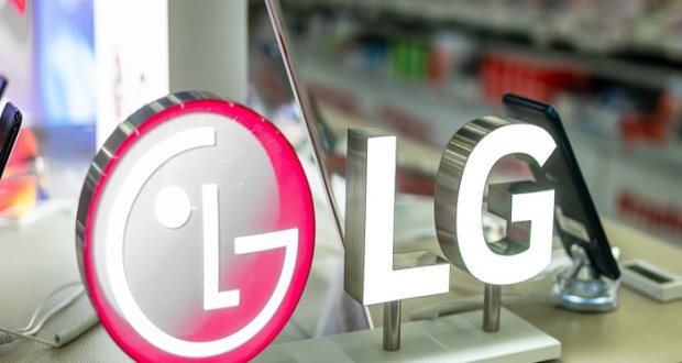 LG Electronics To Stop Smartphone Making Business Due To Losses