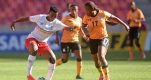 Uganda Bows Out Of COSAFA Women's Championship