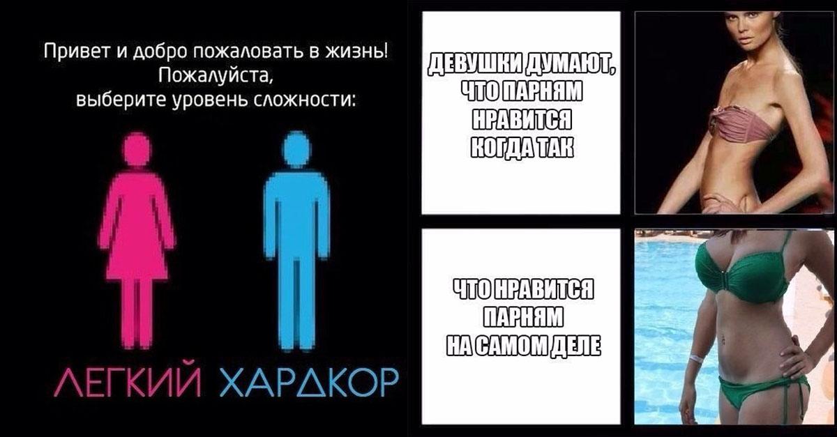 20-pravdivyix-kartinok-o-tom-kak-zhivetsya-muzhikam