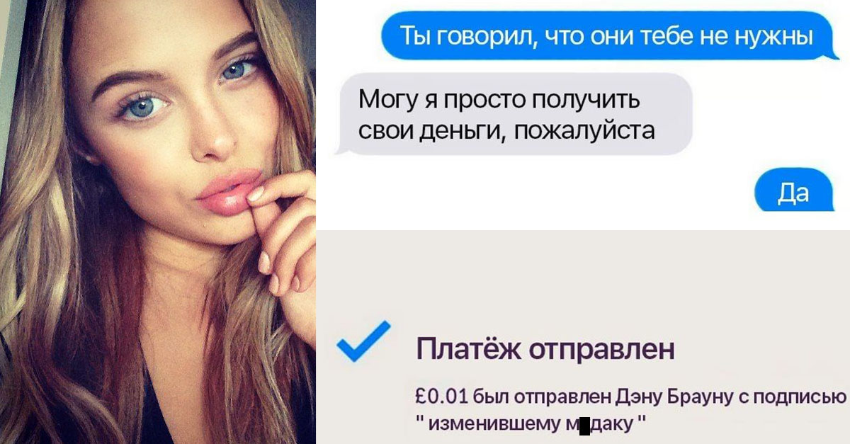 devushka-pridumala-genialnuyu-mest