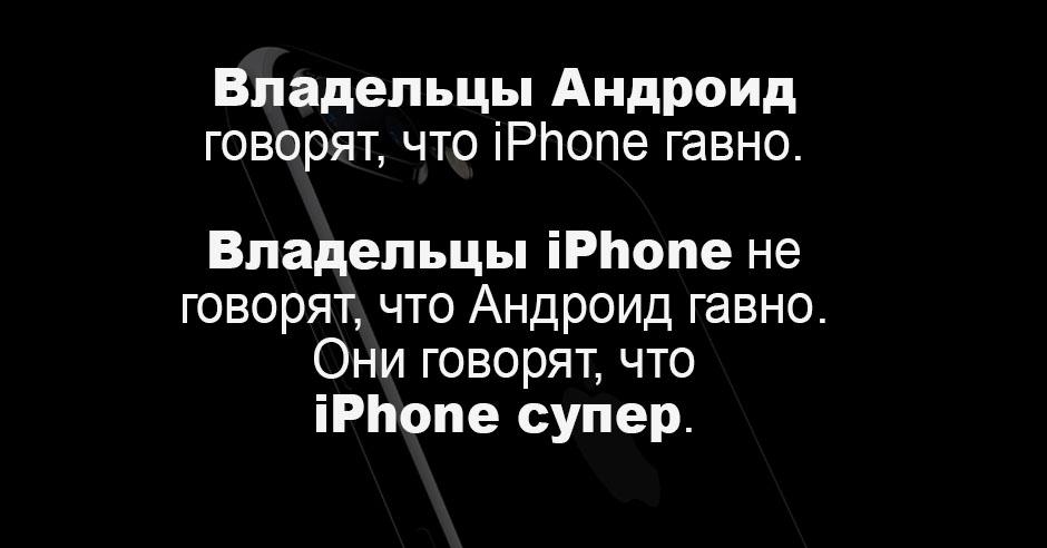 6-veshhej-v-kotoryix-android-luchshe-apple