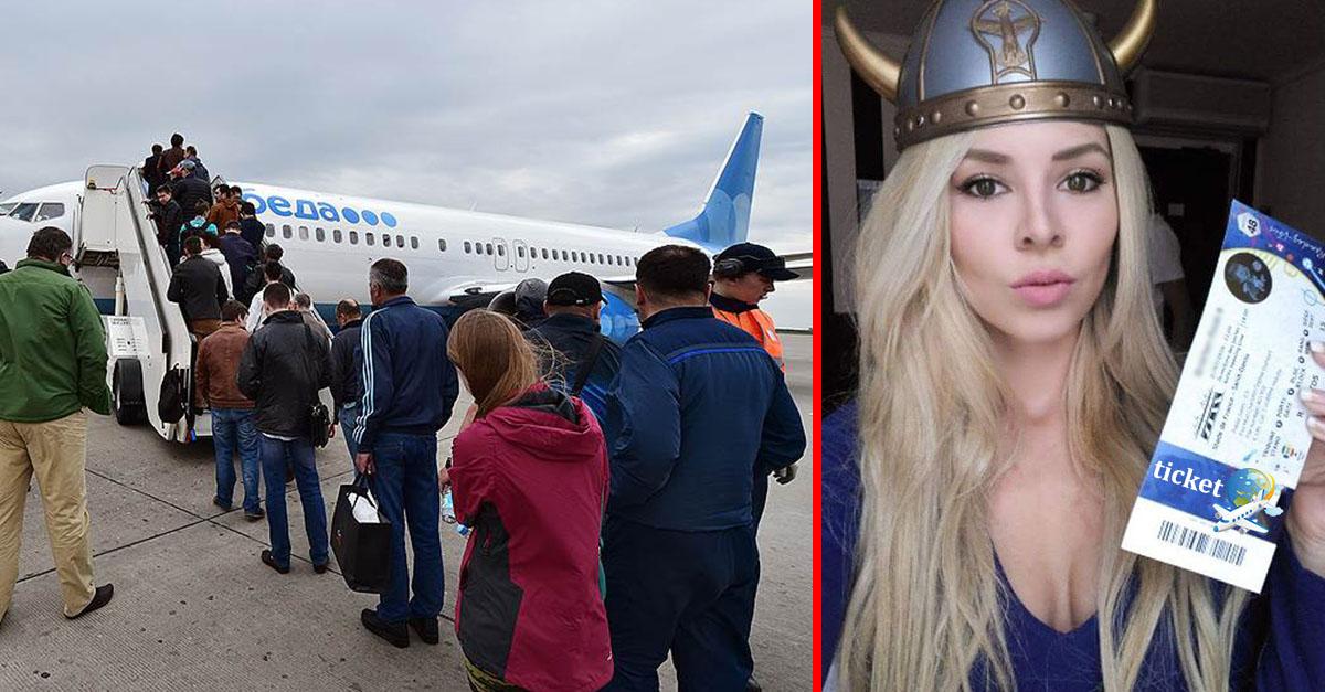 islandki-skupaut-aviabilety