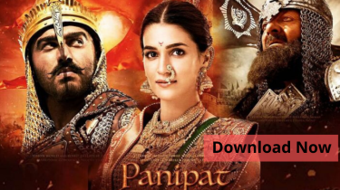 Panipat: The Great Betrayal download