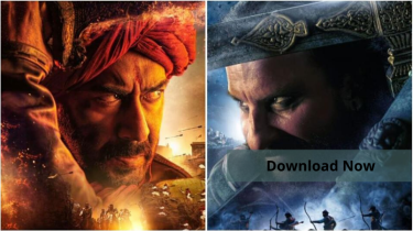 taanaji download now