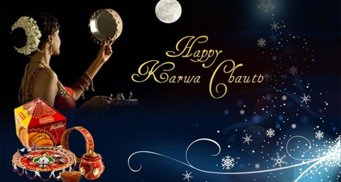 Karva chauth vrat katha in hindi