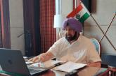 CM Captain Amrinder Singh