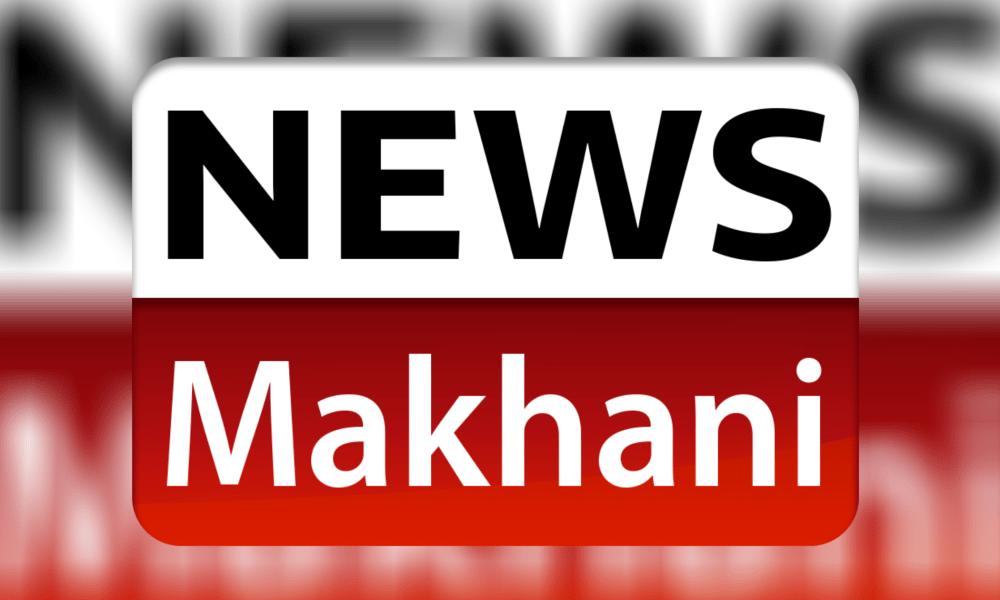 news makhani