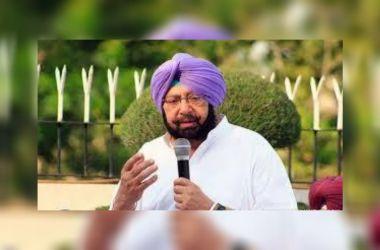 Captain Amrinder Singh chief minister punjab