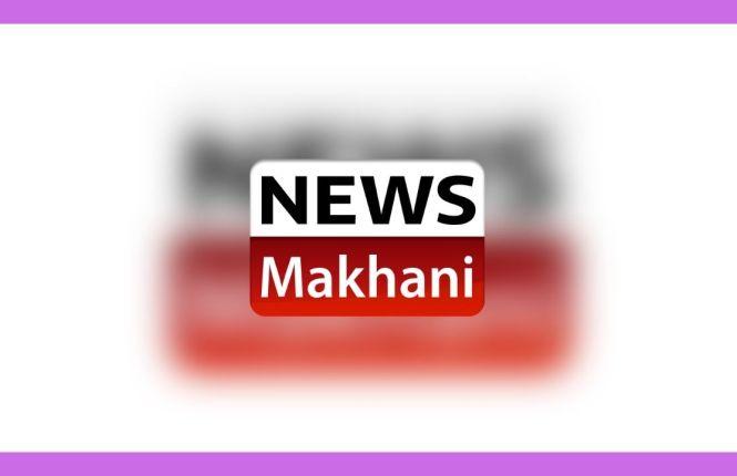news makahni