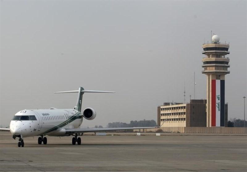 بدرود بغداد