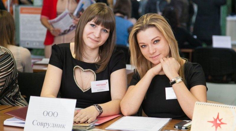 День кадровика в 2017 году: какого числа в России этот праздник