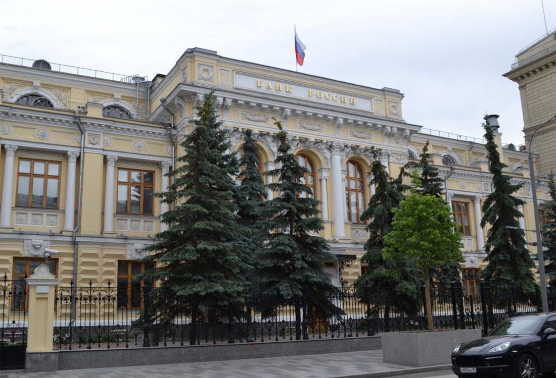Банк рублев рейтинг надежности [PUNIQRANDLINE-(au-dating-names.txt) 34