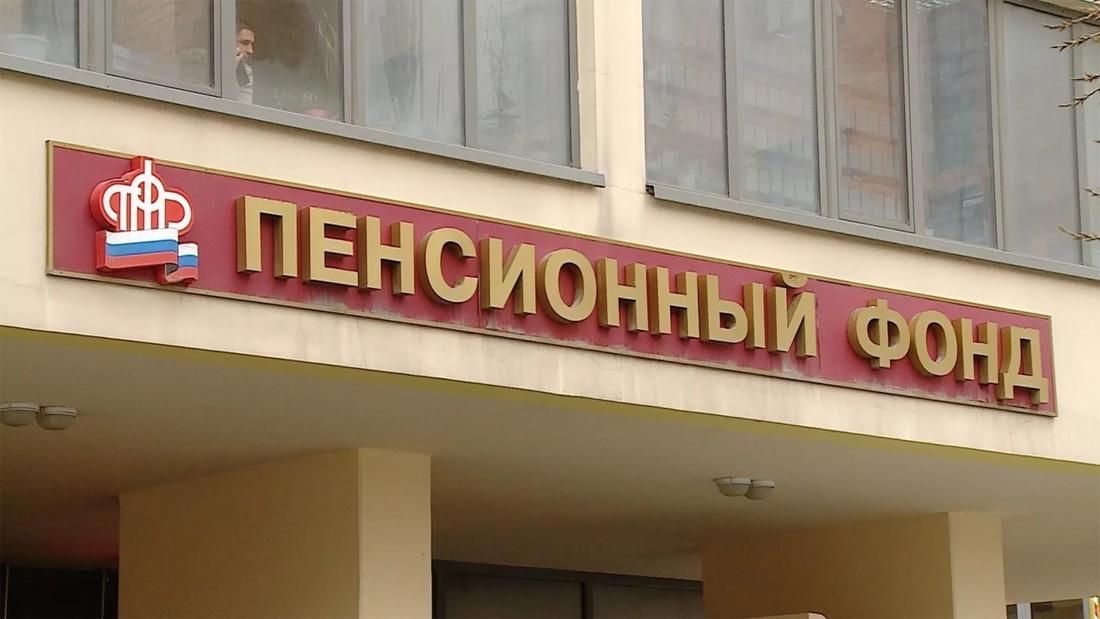 Рейтинг НПФ России 2017-2018 года по надёжности и доходности: статистика ЦБ России