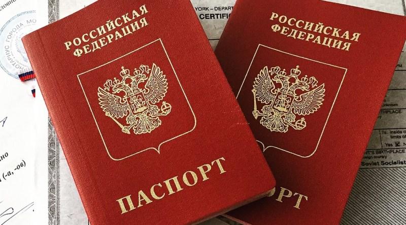 Перечень документов для загран паспорта старого образца