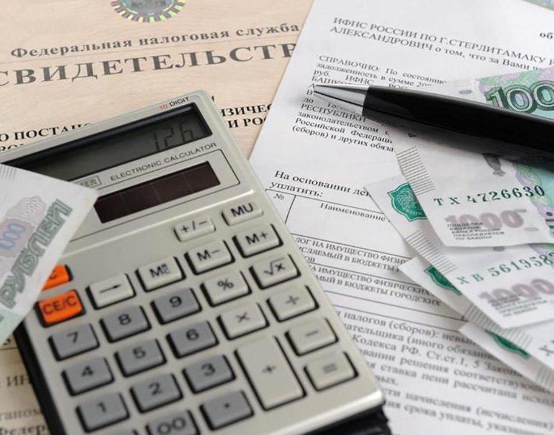 Документы чтобы вернуть 13 процентов с покупки квартиры