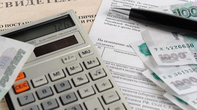 Какие документы нужны для возврата 13 процентов с покупки квартиры - всё о получении налогового вычета в 2018 году