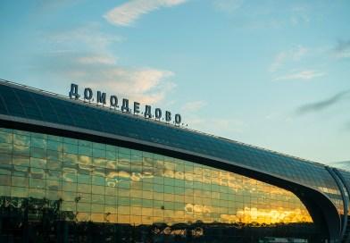 ФАС возбудила дело в отношении аэропорта Домодедово