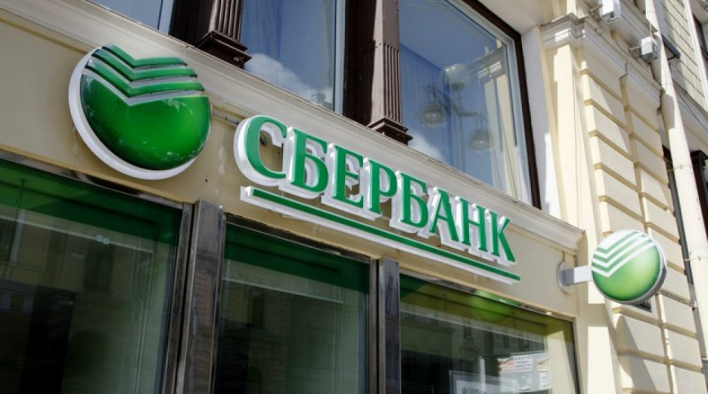 Как работает Сбербанк на 8 марта 2018 года - график работы дежурных отделений Москвы