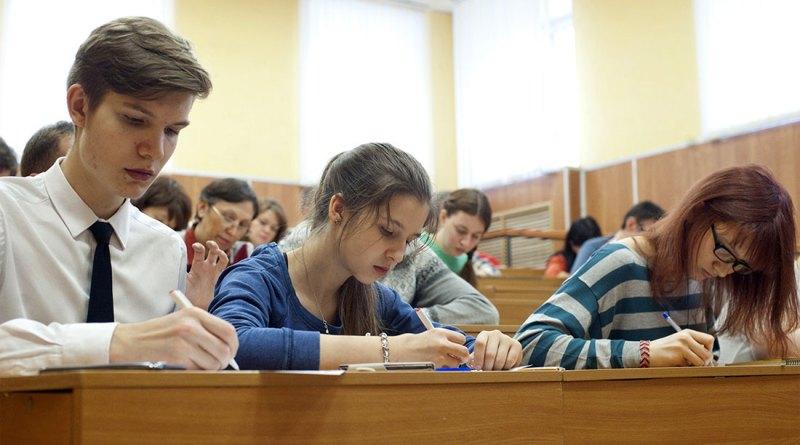 Выпускники 2018 года определились с выбором предметов для сдачи ЕГЭ