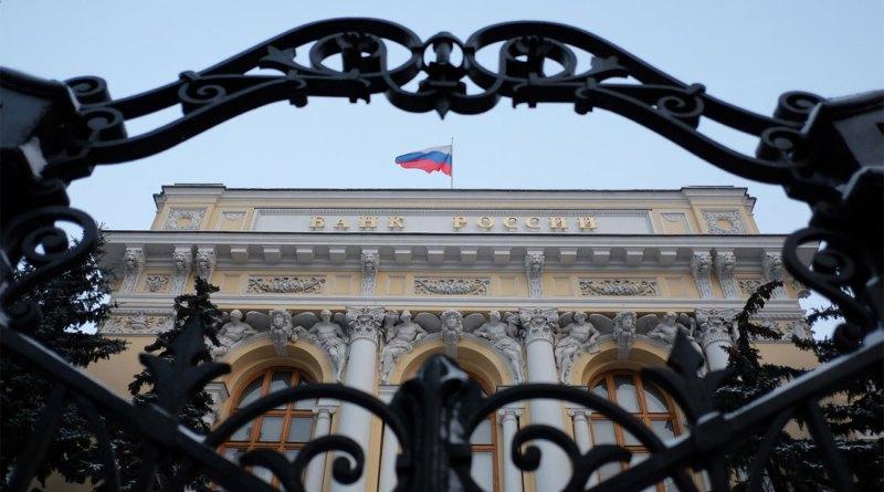 Эксперты АКРА привели свой прогноз ключевой ставки ЦБ РФ на 2018-2022 год